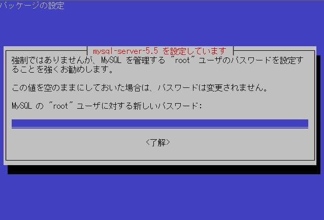 msql_root_pass.jpg