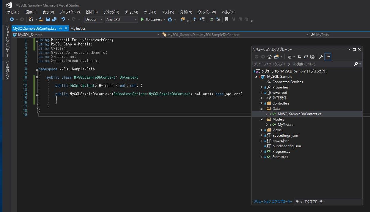 04_Create-DBContextClass.png