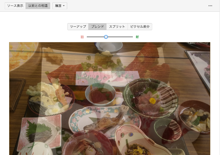hikaku_2.png
