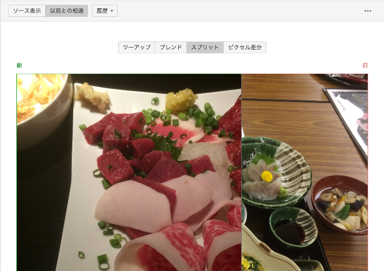 hikaku_3.png