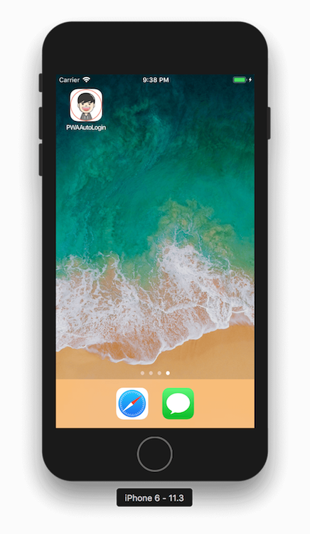 ios04.png