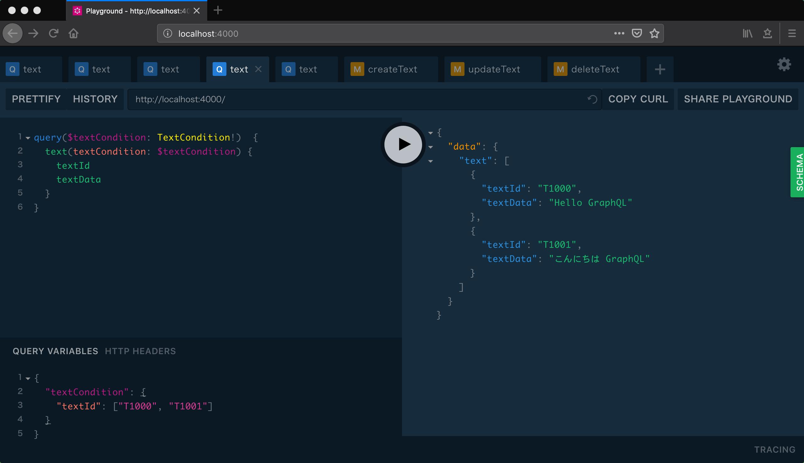 Web API初心者と学ぶGraphQL - Qiita