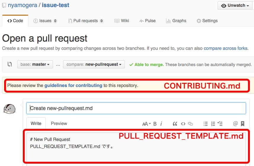 pull-request-template.png