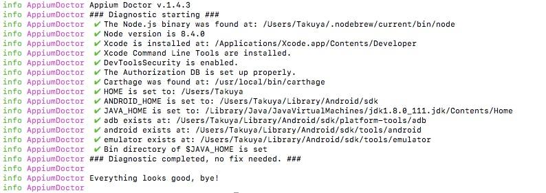 モバイル実機 × ブラウザ × 自動テストの構成紹介 - Qiita