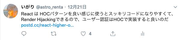 スクリーンショット 2019-02-19 2.42.04.png