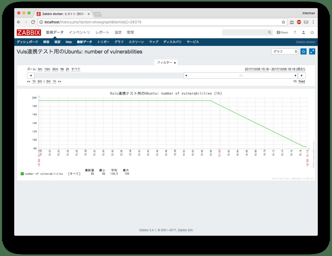 スクリーンショット 2017-10-06 16.19.24.png