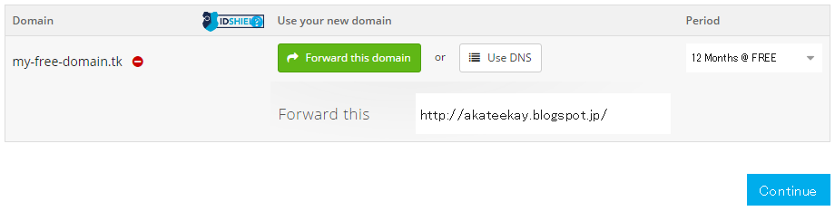 freenom_domain.png