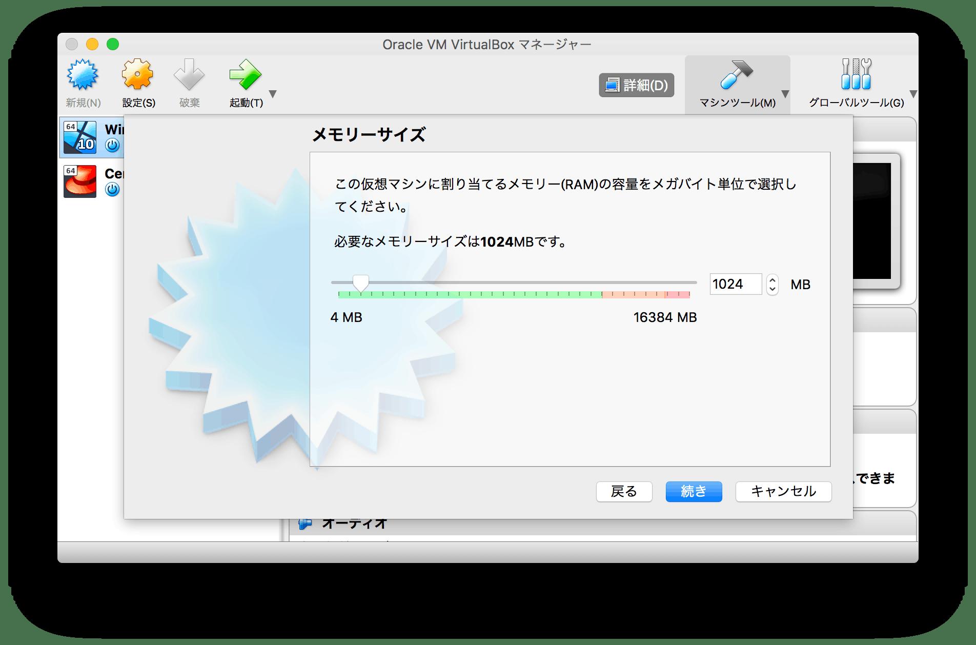 スクリーンショット 2018-01-20 20.43.08.png