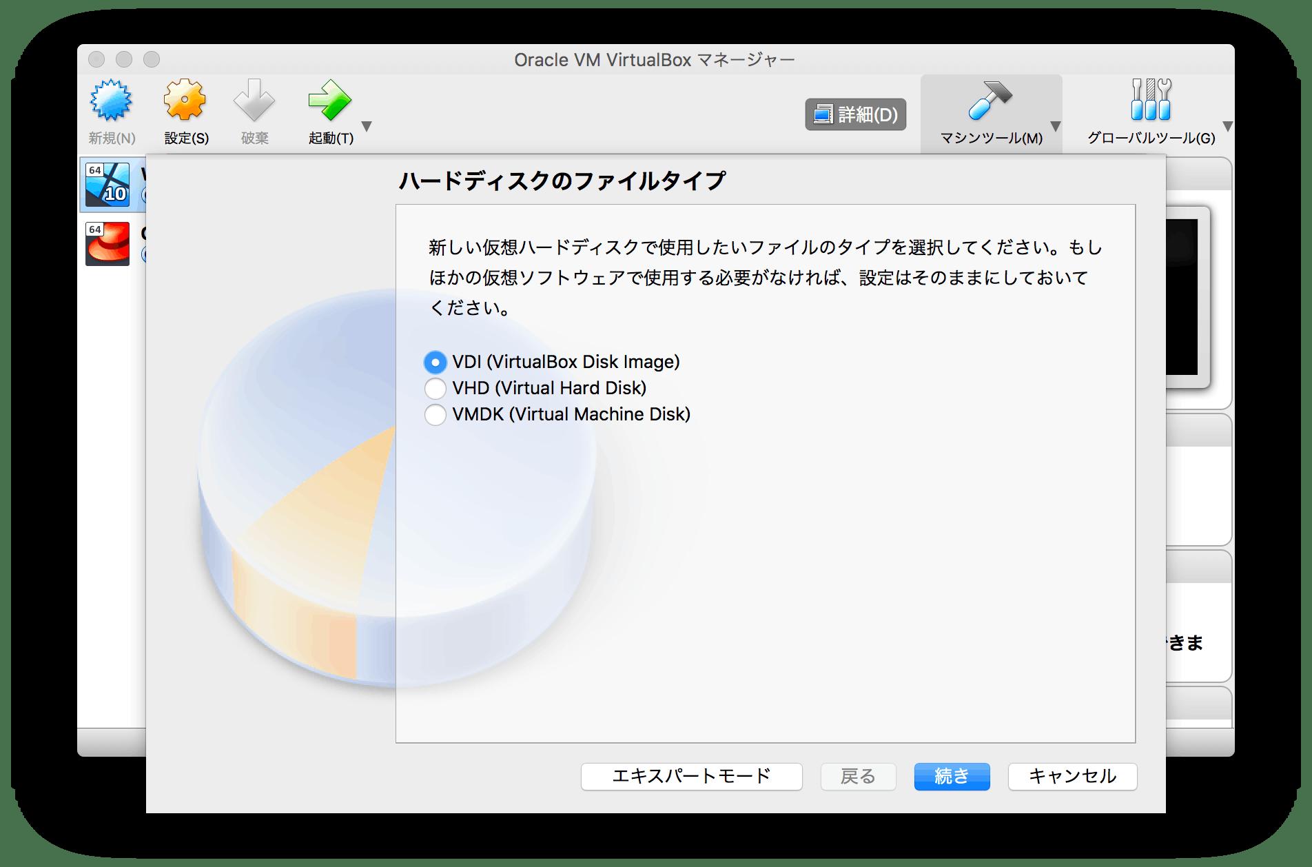スクリーンショット 2018-01-20 20.43.16.png