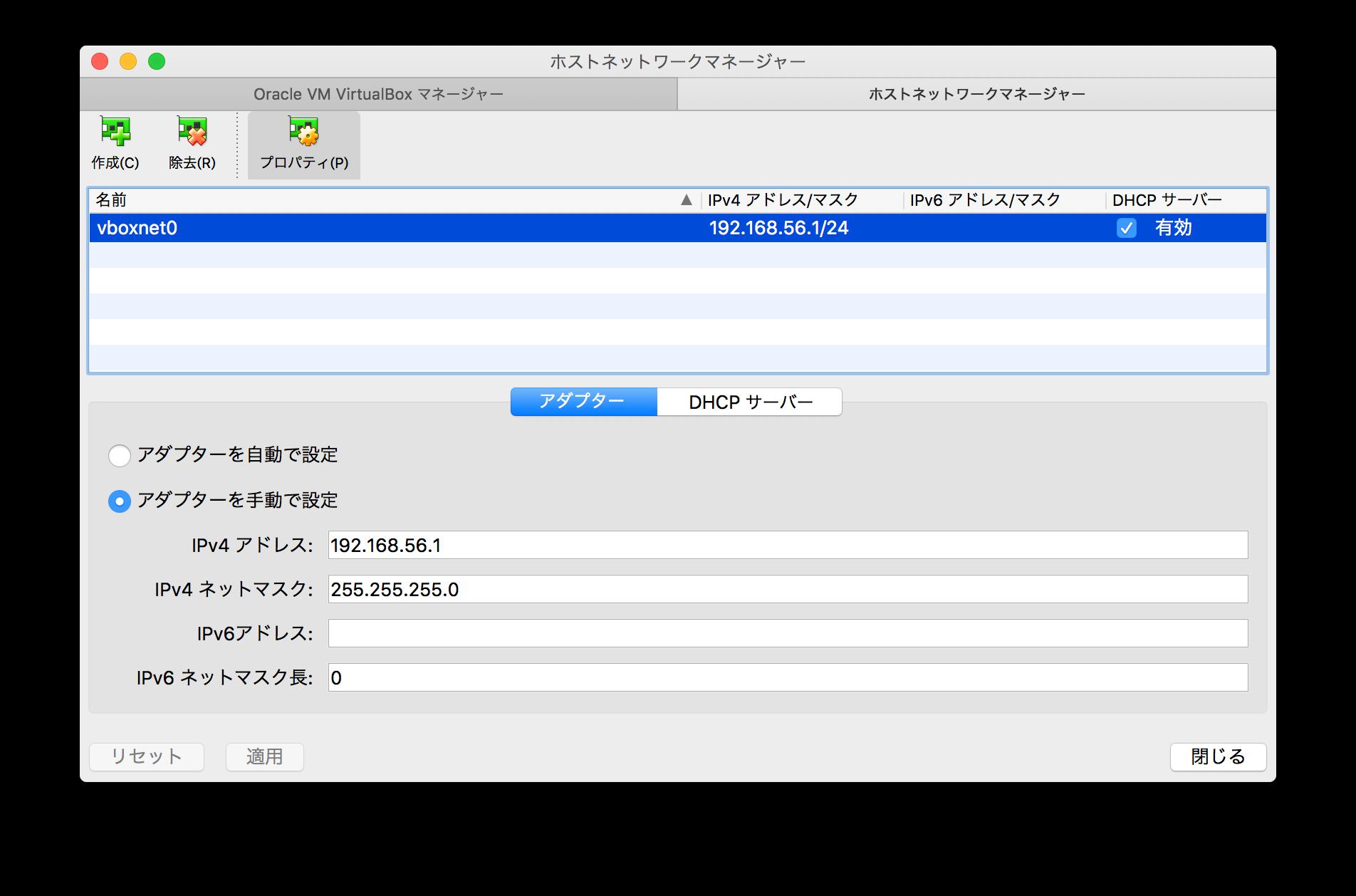 スクリーンショット 2018-01-20 20.50.10.png