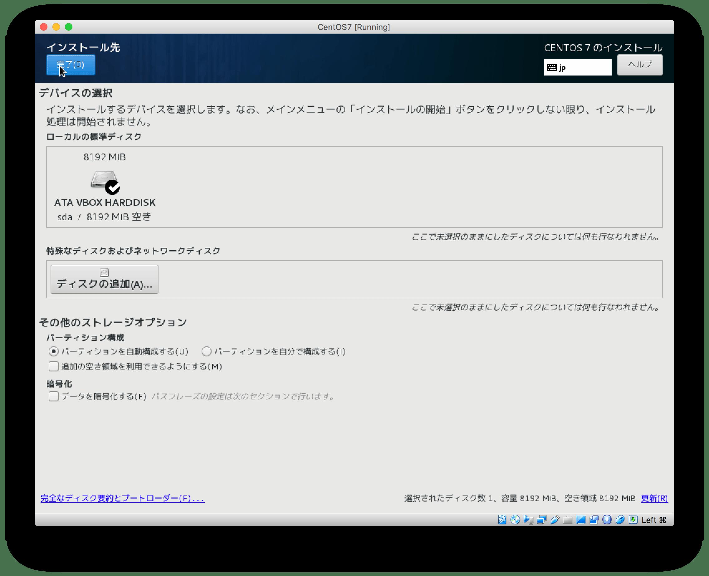 スクリーンショット 2018-01-20 21.00.21.png