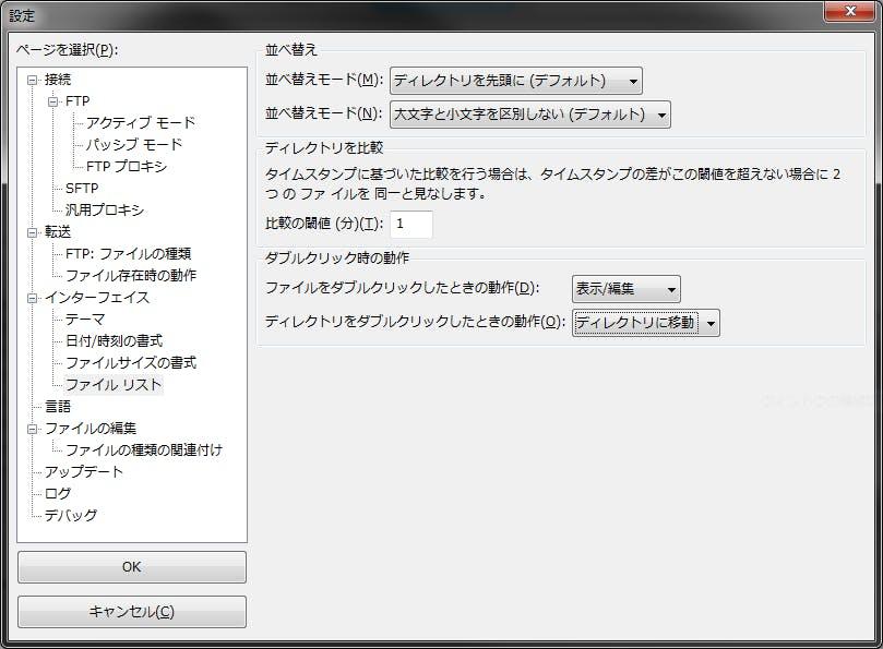 filezilla_opt1.png
