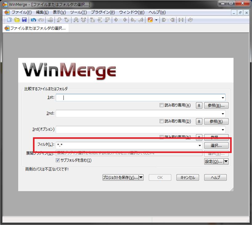 winmerge1.png