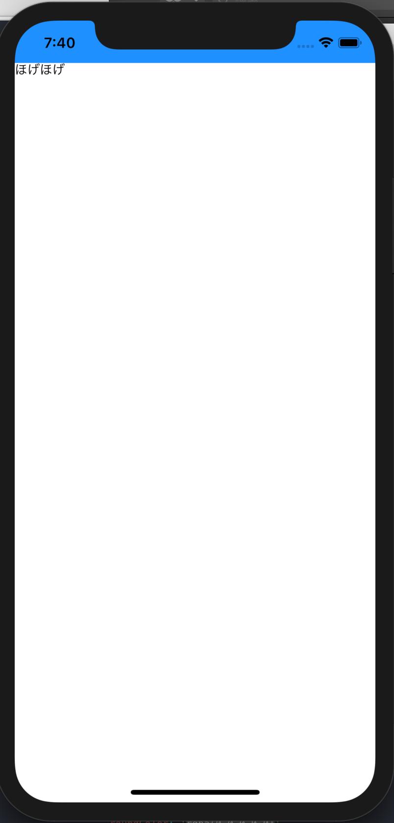 スクリーンショット 2018-12-05 19.40.12.png