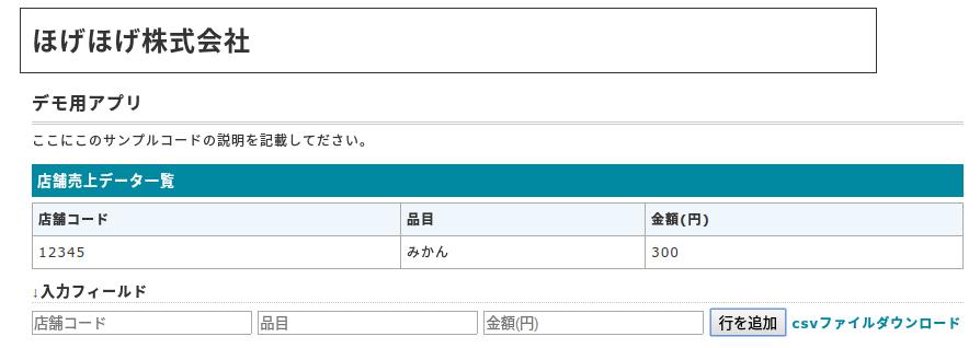 Screenshot 2018-05-01 at 12.29.54.png