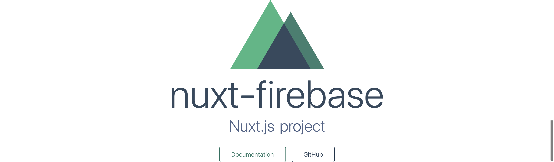 nuxt firebase.png