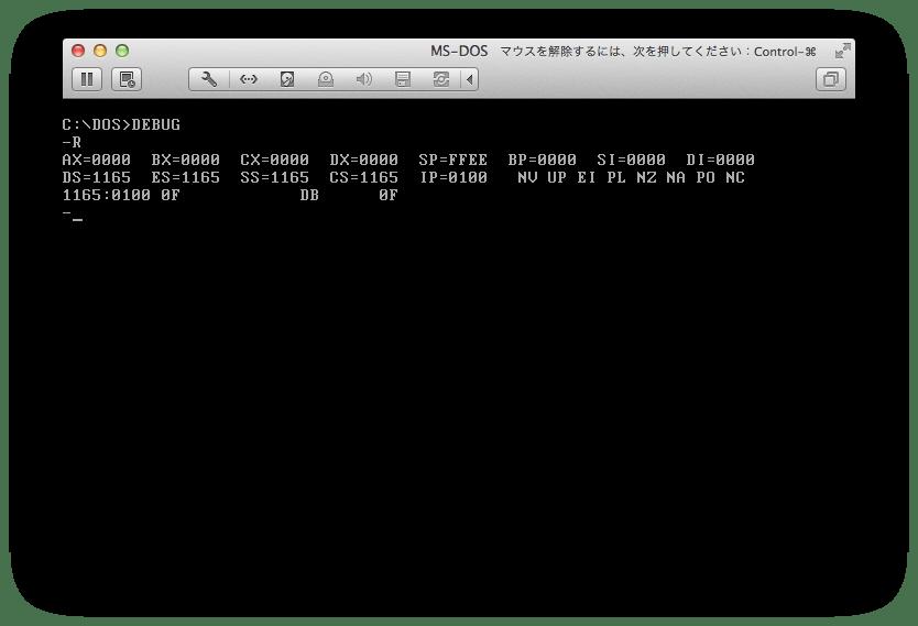 debug-register.png