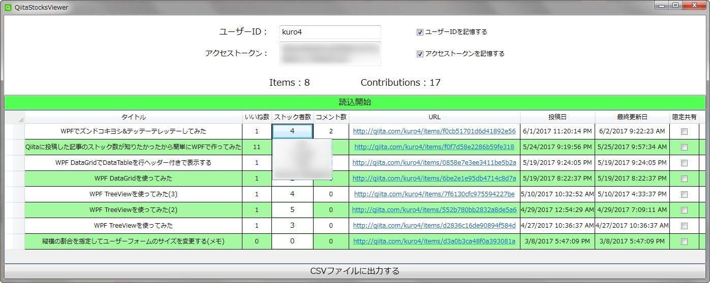 2017-06-09_13h29_31.jpg