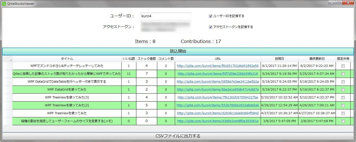 2017-06-09_13h24_31.jpg