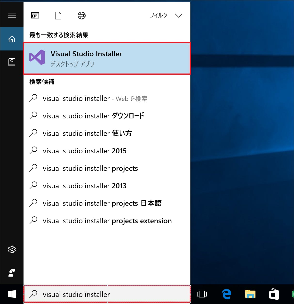 Visual Studio 2017にコンポーネント(機能)を追加する方法 - Qiita