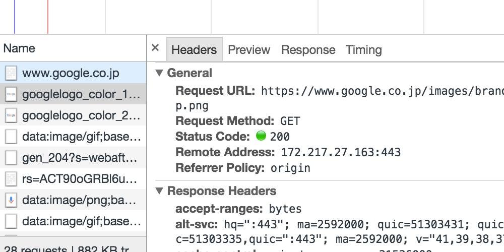 HTTPヘッダーを表示