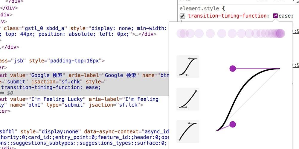 transition-timing-functionをGUIで調整