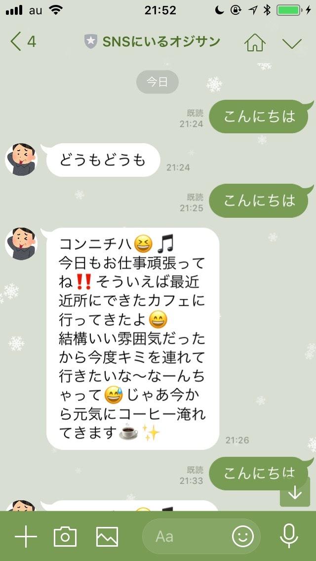 S__92749882.jpg