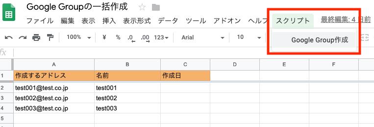 スクリーンショット 2019-03-26 10.37.28.png