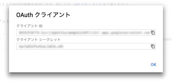 スクリーンショット 2017-03-31 7.24.37.png