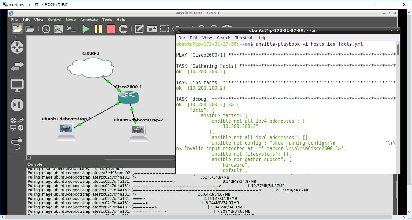 GNS3 on AWS で始めるAnsible×Cisco学習環境構築 - Qiita