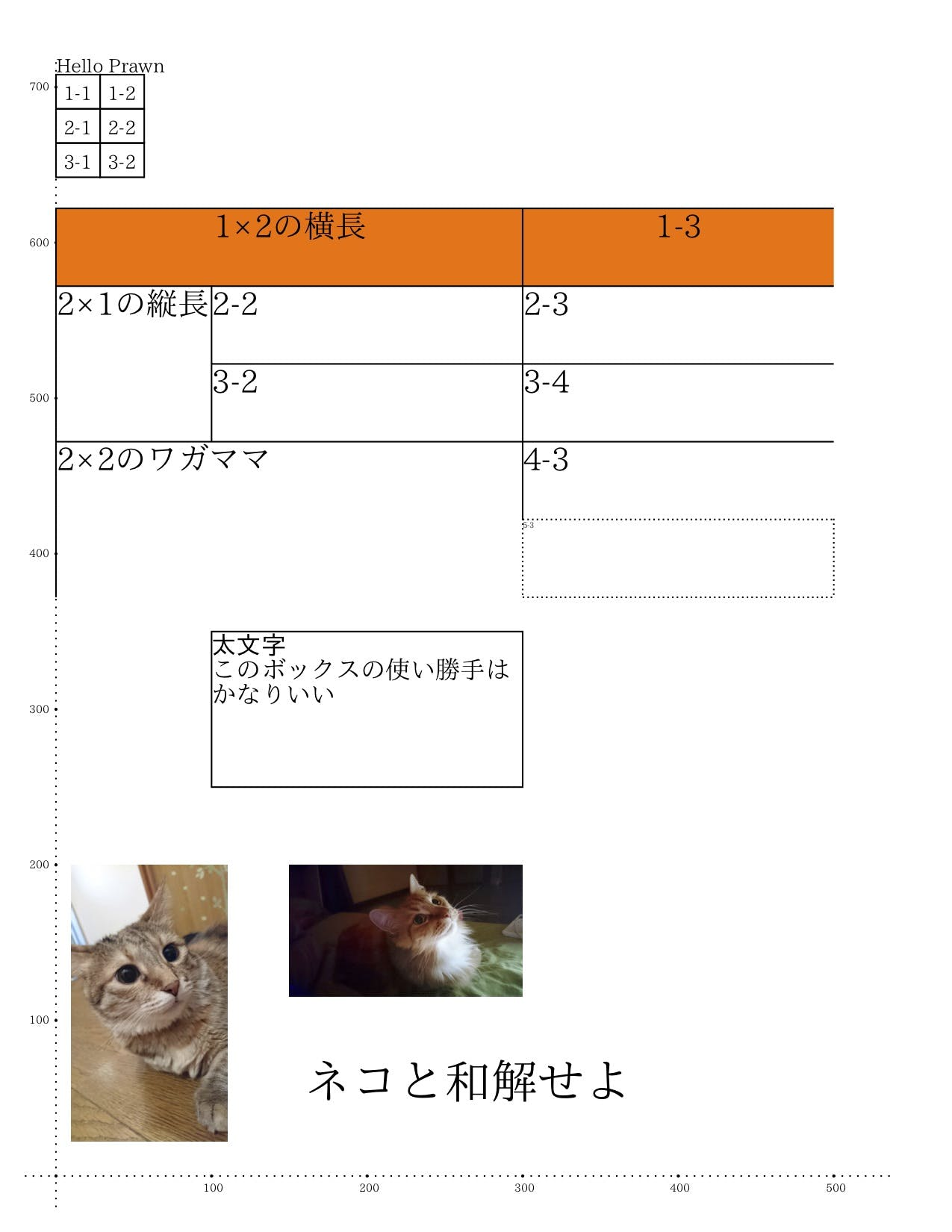 test (11).jpg