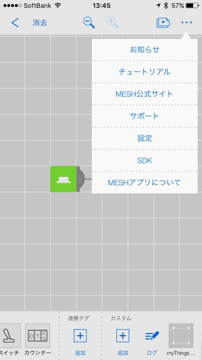 アカウント連携.jpg