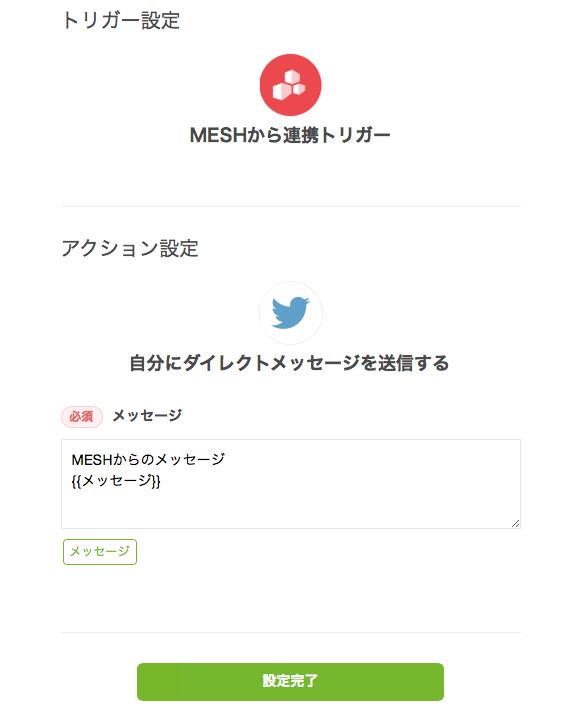 ユーザー設定.png