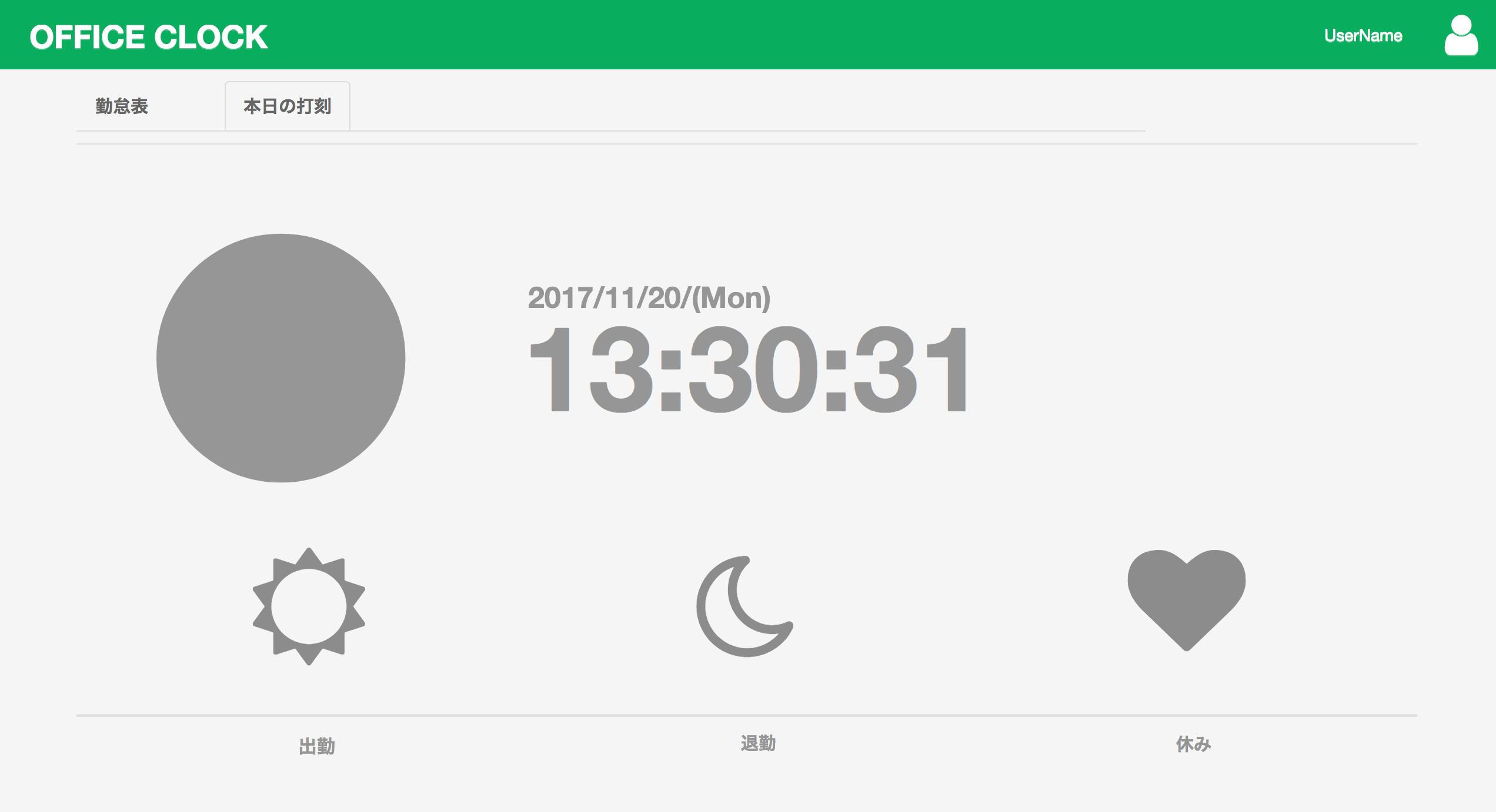 スクリーンショット 2018-01-11 8.16.11.png