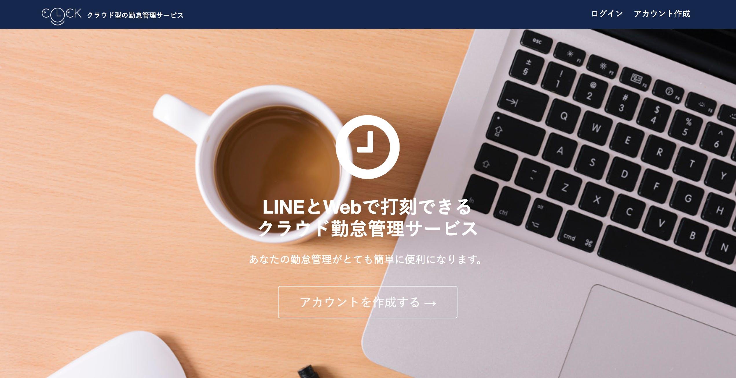 スクリーンショット 2018-02-08 8.50.28.png