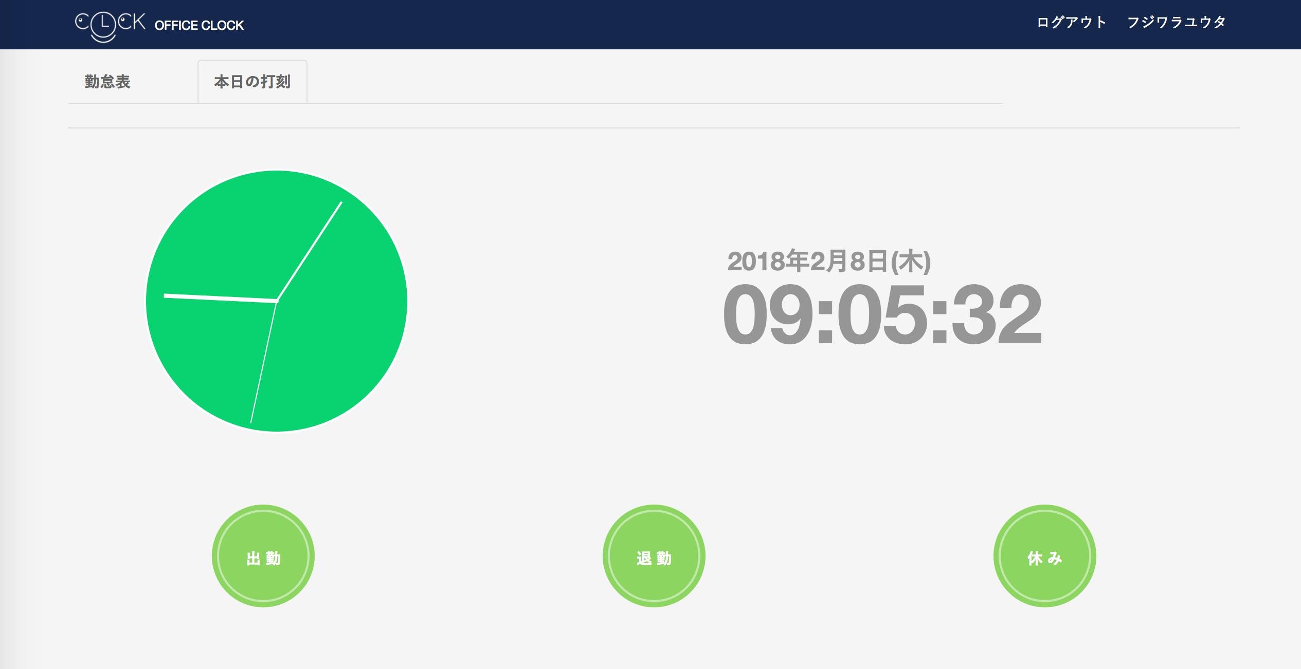 スクリーンショット 2018-02-08 9.05.24.png
