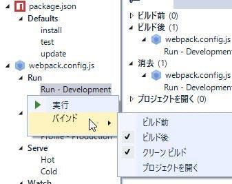 RT2_000000.JPG