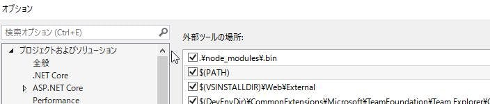 RT2_000004.JPG