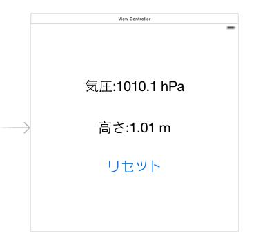 スクリーンショット 2014-10-08 18.46.30.png