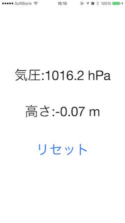 Screen Shot 2014-10-08 at 18.10.47.png