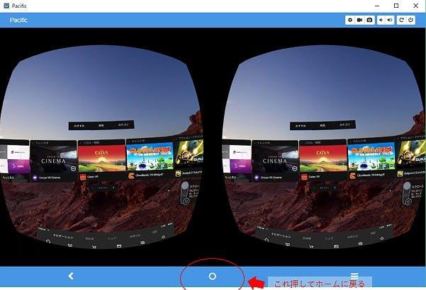 Oculus GoとALVRとNOLO-CV1でSteam VR Gameを遊ぶ - Qiita