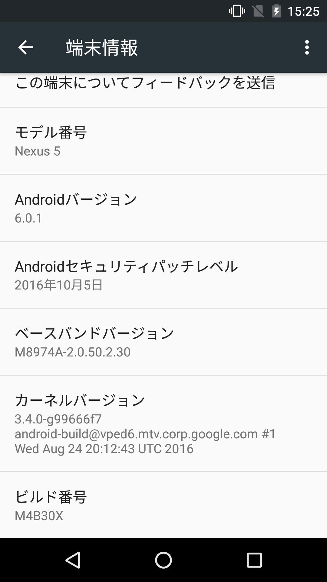 Screenshot_20161127-152509.png