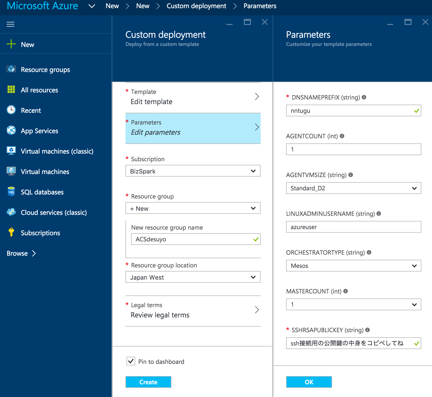 Azure Management Portal