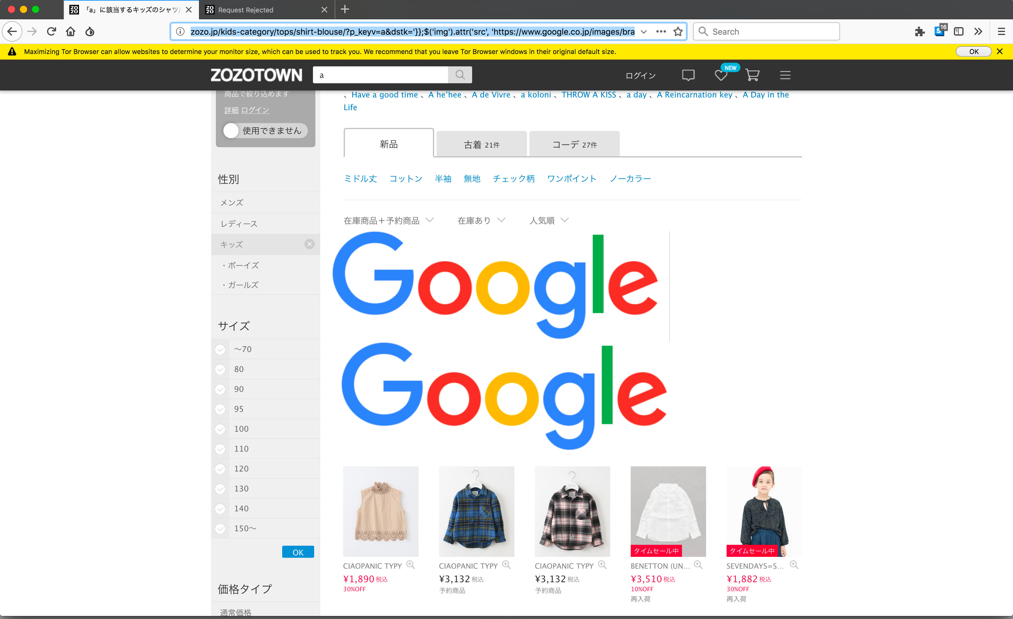 zozo_google.png