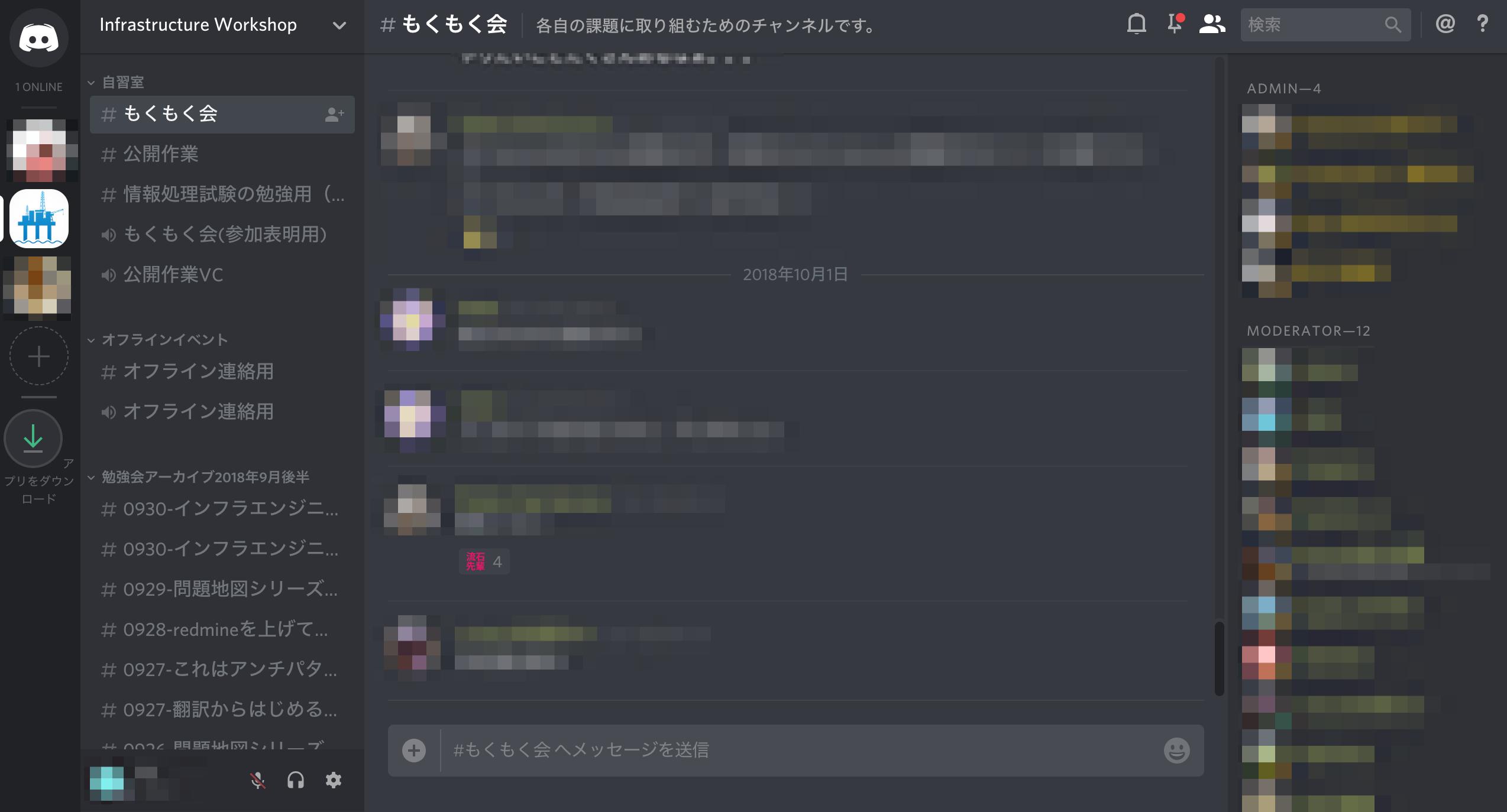 スクリーンショット_2018-10-01_22_30_15.png