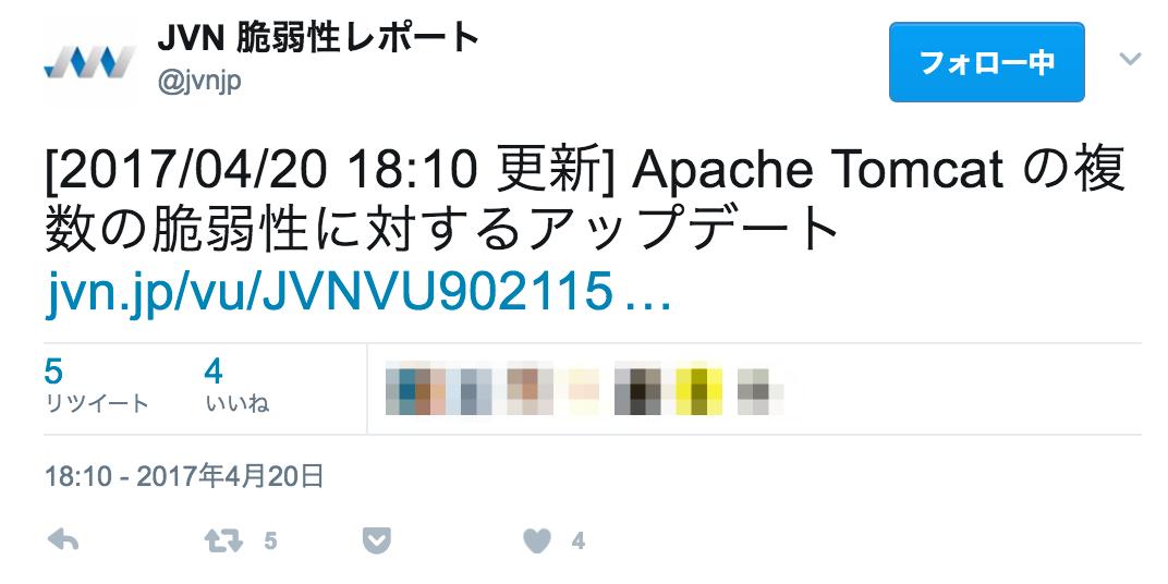 JVN_脆弱性レポートさんのツイート.png