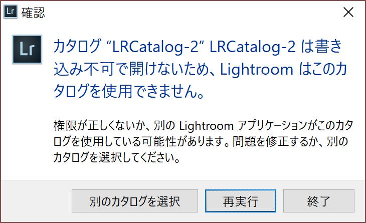 LR5_NG.PNG
