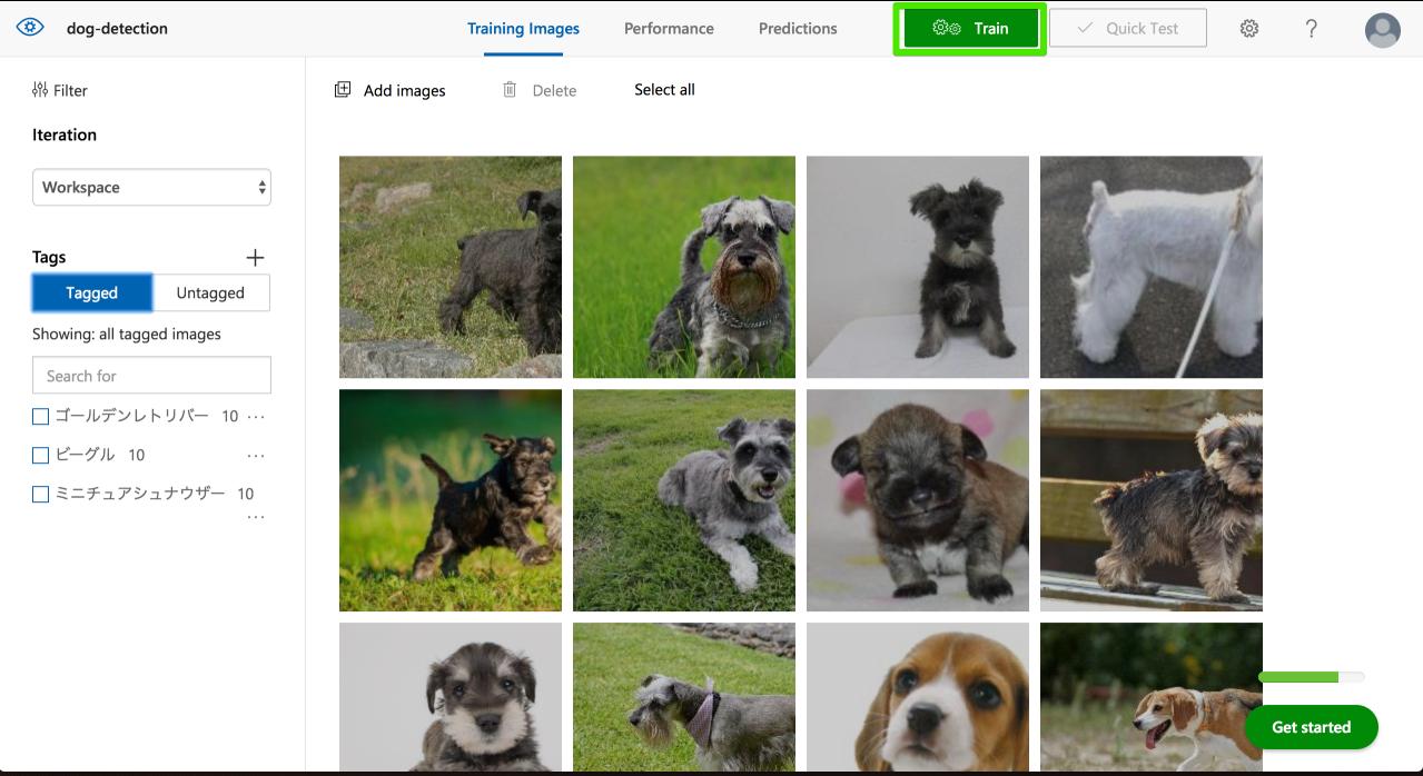 Custom Vision: dog-detection - Training Images 2018-09-27 17-56-28.png