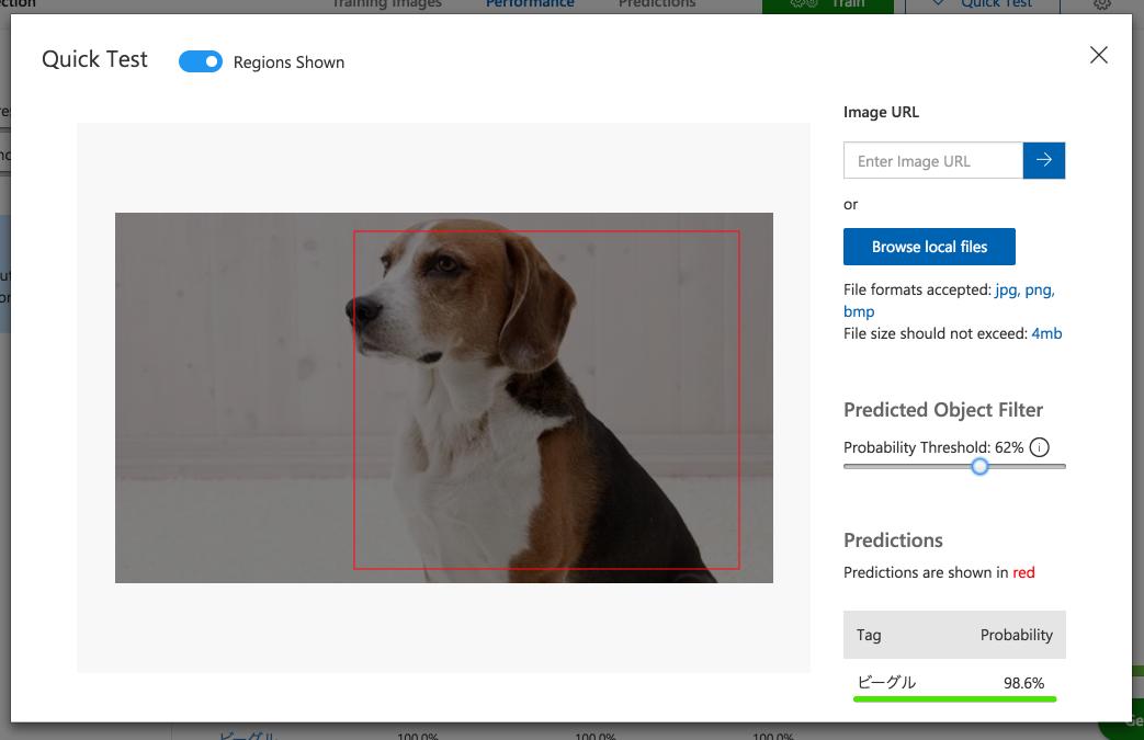Custom Vision: dog-detection - Performance 2018-09-27 18-10-37.png