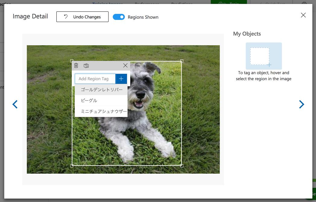Custom Vision: dog-detection - Training Images 2018-09-27 17-55-30.png